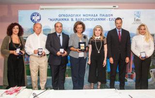 Η Ογκολογική Μονάδα Παίδων «ΜΑΡΙΑΝΝΑ Β. ΒΑΡΔΙΝΟΓΙΑΝΝΗ-ΕΛΠΙΔΑ» Βράβευσε την Ελληνική Εταιρεία Μαστολογίας