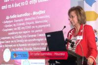 Dr Λυδία Ιωαννίδου – Μουζάκα - Βιογραφικό