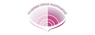 Ελληνική Σχολή Μαστολογίας
